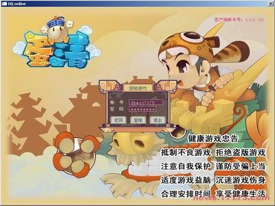 可爱卡通网游《蛋清ol》试玩评测(图)