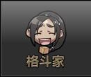 http://i9.17173.itc.cn/2009/dnf/daohangqiehuan/dnf_gedoujia1.jpg