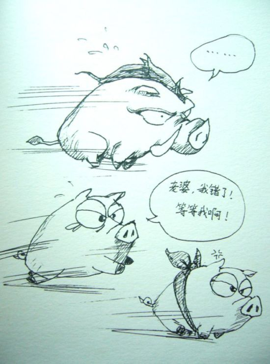 冒险玩家手绘图_冒险岛新四格漫画_太平洋游戏网; 绿儿小手绘了几张