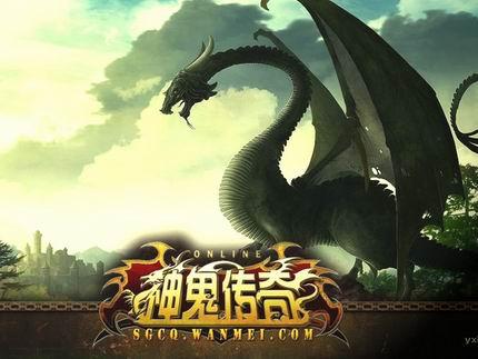 玩家原创《神鬼传奇》游戏背景巨龙之血