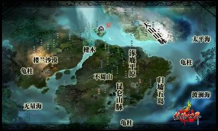 冒险岛蔚蓝 地图
