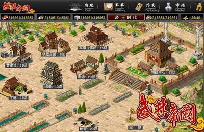 武林帝国》是由中清龙图公司自主研发运营的世界首款时代文化网