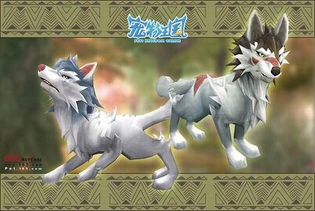 3d桌面游戏《宠物王国》二代新宠形象(图)