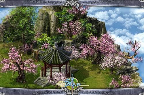 美景怡人的仙界