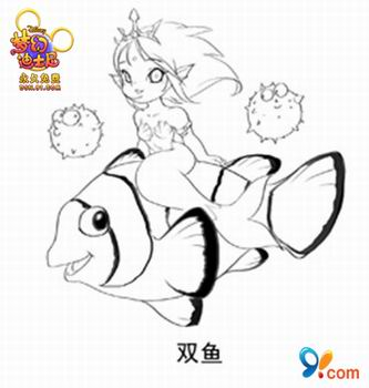 小丑鱼简笔画图片大全可爱