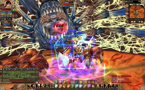 《仙剑OL》强大怪物地魔兽来袭(多图)