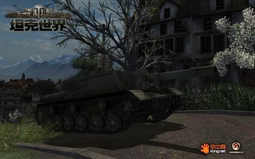 《坦克世界》战车大盘点