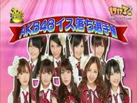 搞笑日本美女整蛊 在线视频 视频空间